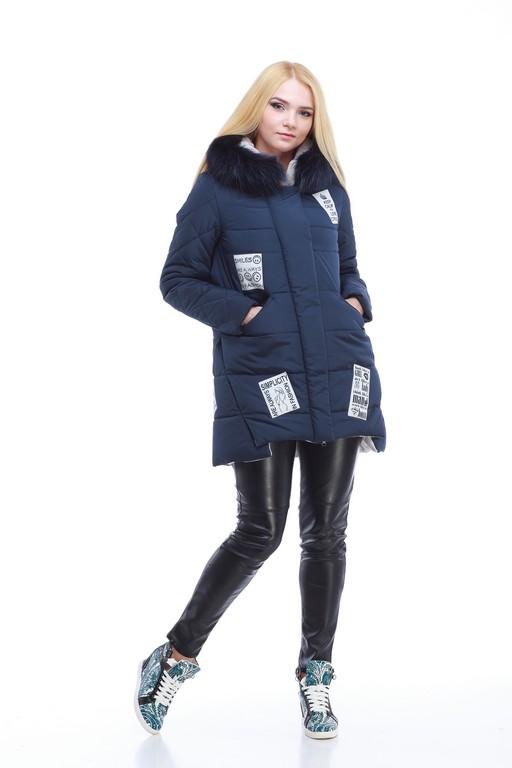Зимова куртка ЮТА чорнобурка темно-синя