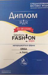 IMG 147b5d40c58afc2fe96d4a85f877a341 V 160x250 Купить верхнюю одежду оптом
