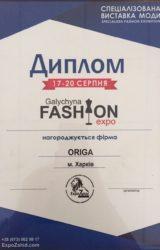 IMG a8e813540d61fca6232f920b1f9883ae V 160x250 Купить верхнюю одежду оптом