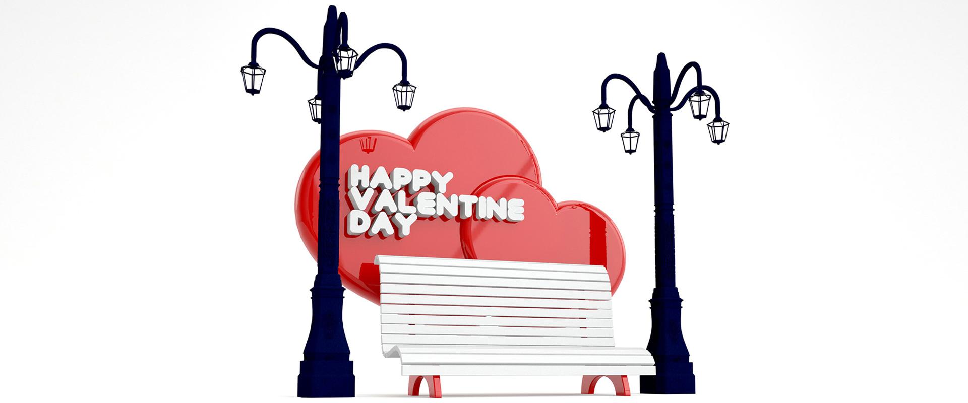 Что надеть на День Святого Валентина?