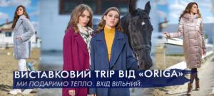 Montazhnaya oblast 131 2 300x135 ГОЛОВНА
