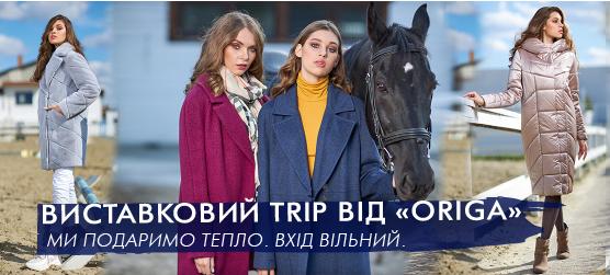Montazhnaya oblast 131 2 Купить верхнюю одежду оптом