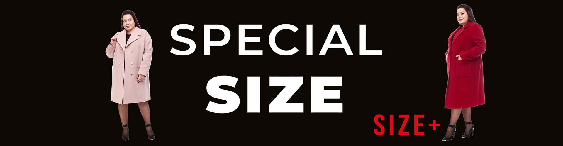 special size 1920x500 Купить верхнюю одежду оптом