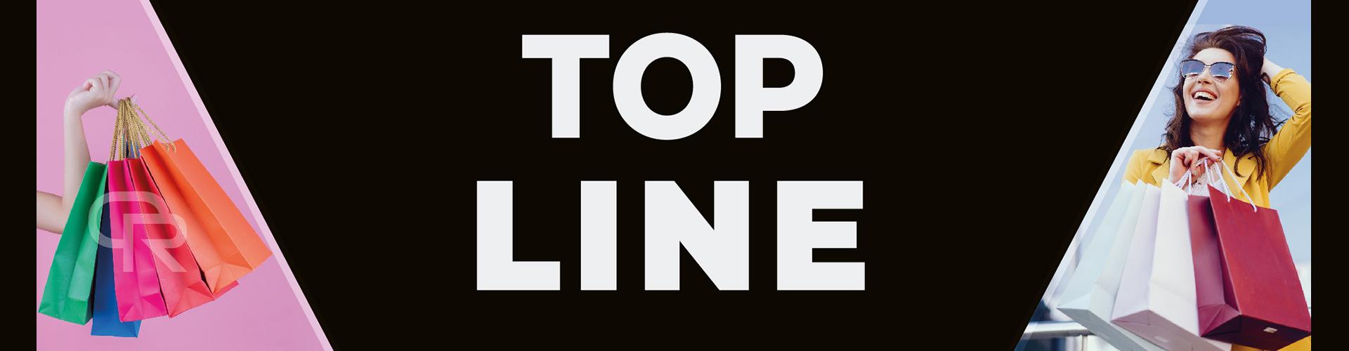 top line 1920x500 Купить верхнюю одежду оптом